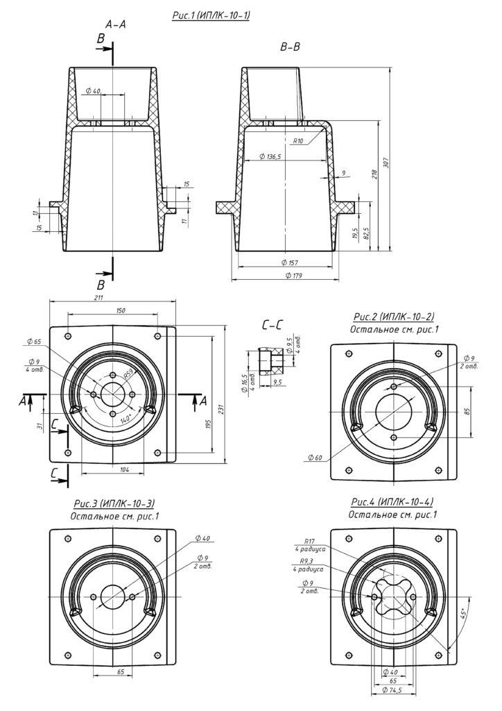 ИПЛК-10-чертеж