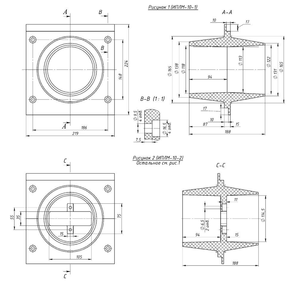 ИПЛМ-10-(чертеж-Лист1)
