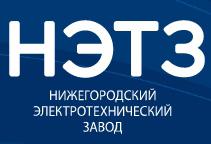 Нижегородский ЭТЗ_logo